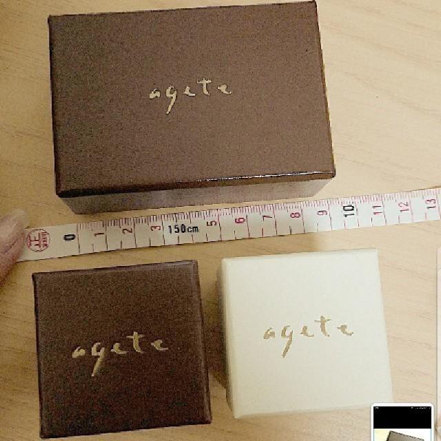 agete(アガット)のagete ボックス 撮影やジュエリー保管にも インテリア/住まい/日用品のインテリア小物(小物入れ)の商品写真