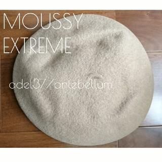 マウジー(moussy)の新品MOUSSY EXTREMEバスクベレー帽ベージュrodeocrownsly(ハンチング/ベレー帽)