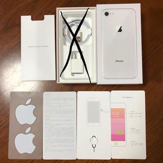 アイフォーン(iPhone)のiPhone8 シルバー 付属品(その他)