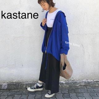 1a4c6493f9b05 カスタネ(Kastane) パーカー(ブルー・ネイビー 青色系)の通販 33点 ...