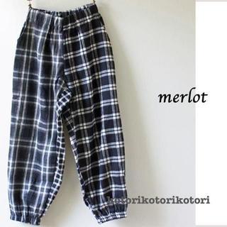 メルロー(merlot)のSALE【merlot メルロー】チェック柄切替え裾ギャザーパンツ(カジュアルパンツ)