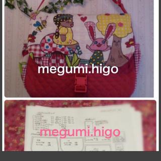 型紙&作り方☆カジュアルショルダーバッグパターン(型紙/パターン)