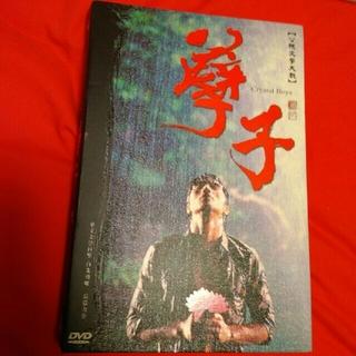2003年台湾ドラマ「ニエズ」孽子Crystal Boys DVD-BOX台湾版(TVドラマ)