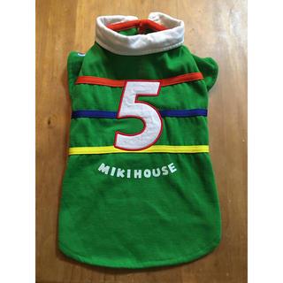 ミキハウス(mikihouse)のミキハウス  犬用 服 LDサイズ(犬)