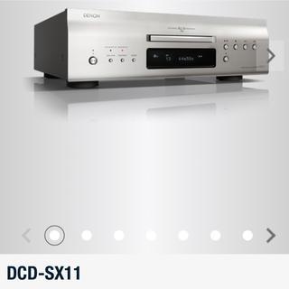 デノン(DENON)の新品未使用未開封  DENON  DCD-SX11(その他)