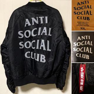 アンチ(ANTI)のANTI SOCIAL SOCIAL CLUB / MA-1 ボンバージャケット(ミリタリージャケット)
