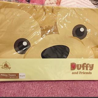 ディズニー(Disney)の香港ディズニー☆ダッフィー・ステラルー枕カバー(シーツ/カバー)