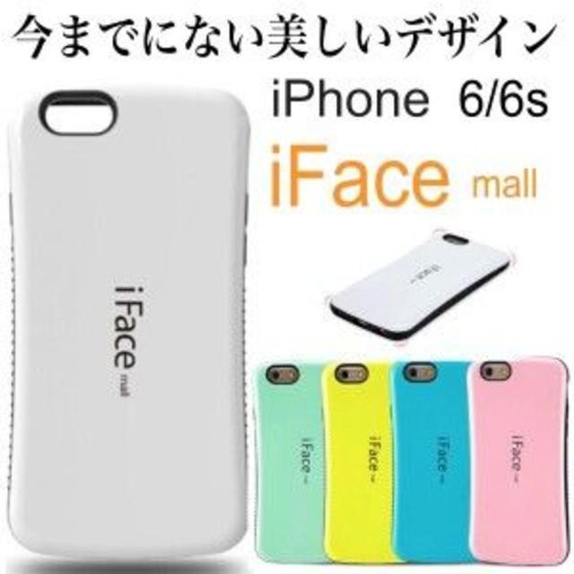 iface mail iPhoneケースの通販 by 菜穂美@プロフ要重要|ラクマ