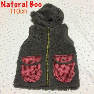 ナチュラルブー(Natural Boo)のナチュラルブー ブーフーウー 110㎝ モコモコ シャギー ファー ベスト(ジャケット/上着)