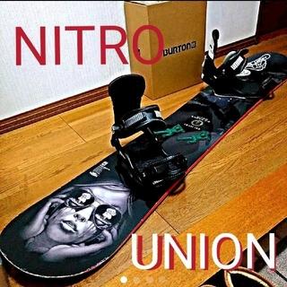 ナイトロ(NITRO)の総額13万 NITRO UNION スノーボードハイグレードセット(ボード)