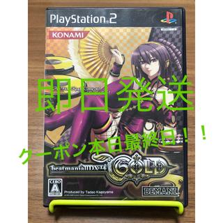 プレイステーション2(PlayStation2)の【即日発送】PS2 beatmania IIDX 14 GOLD ソフト(家庭用ゲームソフト)