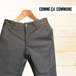コムサコミューン COMME CA COMMUNE チェックパンツ