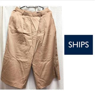 シップス(SHIPS)のシップス ガウチョパンツ ワイドパンツ(カジュアルパンツ)