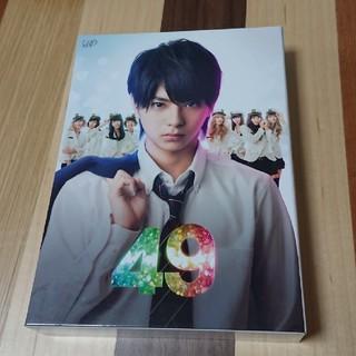 セクシー ゾーン(Sexy Zone)の佐藤勝利 49 ドラマDVD 初回限定生産(TVドラマ)