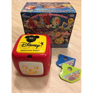 ディズニー(Disney)のディズニー おやすみホームシアター 美品(オルゴールメリー/モービル)