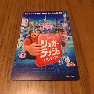 ディズニー(Disney)のひとみ様専用(その他)