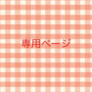 る様専用(トークショー/講演会)