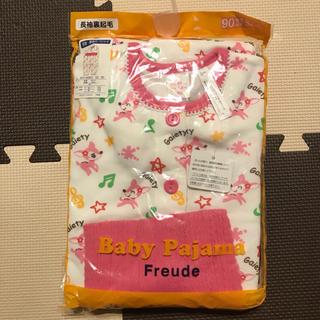 シマムラ(しまむら)の新品【Freude】長袖裏起毛 腹巻付きパジャマ 90サイズ 白×ピンク (パジャマ)