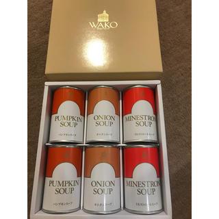 和光堂 - WAKO 和光 パンプキンスープ オニオンスープ ミネストローネ 計6缶セット