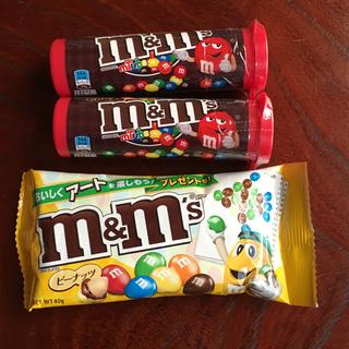 エムアンドエムアンドエムズ(m&m&m's)のm&m'sチョコレート 3つセット(菓子/デザート)