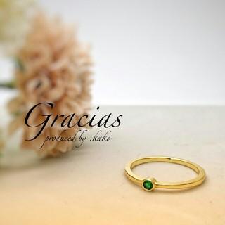 誕生日に☆グリーン ゴールドリング☆シンプルジュエリー(リング(指輪))