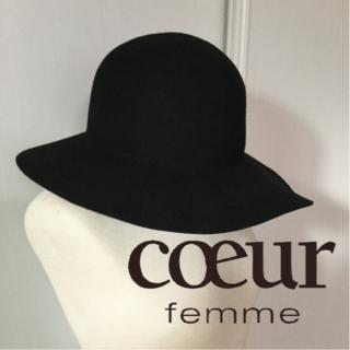 クール(coeur)の【1回使用美品】coeur femme クールファム ウールフェルトハット黒(ハット)