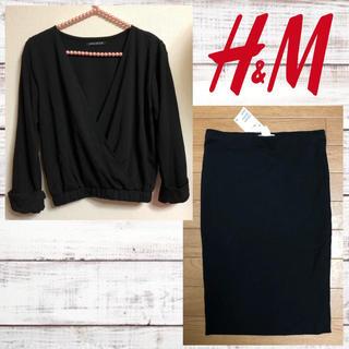 エイチアンドエム(H&M)のH&M♡新品上下2点セット♡黒(セット/コーデ)
