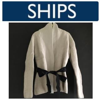 シップス(SHIPS)のシップス ウール100%ポップコーン編みニットジャケット ウエストリボン(ニット/セーター)