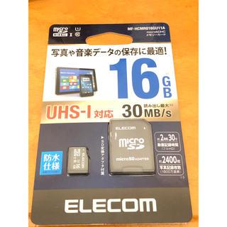 エレコム(ELECOM)の【新品未使用品】ELECOM microSDカード 16GB(その他)