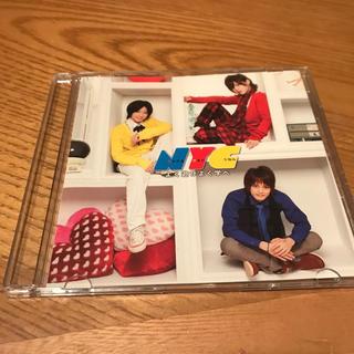 エヌワイシー(NYC)のNYC【よく遊びよく学べ】CD(ポップス/ロック(邦楽))