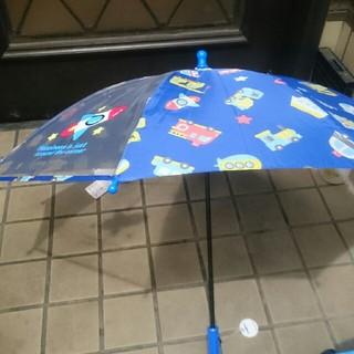 頑丈な子供の傘 新品 青 40センチ(傘)