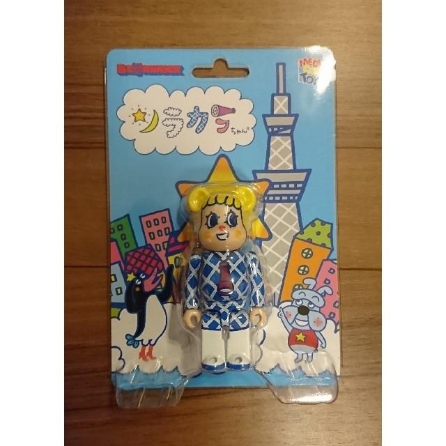 MEDICOM TOY(メディコムトイ)のベアブリック BE@RBRICK ソラカラちゃん 100% スカイツリー エンタメ/ホビーのおもちゃ/ぬいぐるみ(キャラクターグッズ)の商品写真