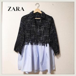 ZARA - ZARA ツイードシャツ切替チュニック