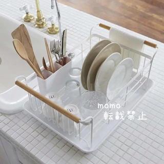 水切りラック♡かご♡バスケット♡シンプル♡無印好きに♡白♡ドレーナー♡食器トレイ(キッチン収納)