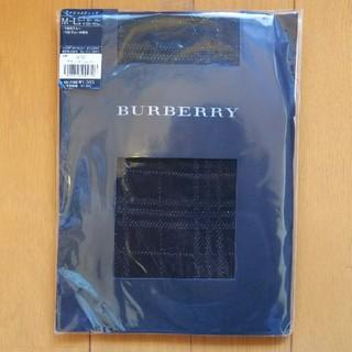 バーバリー(BURBERRY)のバーバリー  ラメクラスチェック(ブラックシルバー)(タイツ/ストッキング)