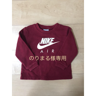 ナイキ(NIKE)の☆NIKE☆ナイキ☆トレーナー☆90(80)☆(トレーナー)