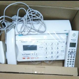パナソニック(Panasonic)のパナソニック 固定電話 FAX(電話台/ファックス台)
