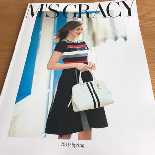 エムズグレイシー(M'S GRACY)のエムズグレーシー 最新カタログ  2019Spring(ファッション)