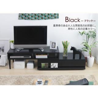 【送料無料】伸縮テレビ台(105~200cm) .(電話台/ファックス台)