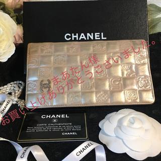 シャネル(CHANEL)の美品 正規品 シャネル CHANEL アイコン柄 型押し 長財布(財布)