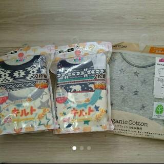 シマムラ(しまむら)の寒い冬の必需品♡80 長袖肌着セット(肌着/下着)