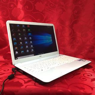 エヌイーシー(NEC)の【超美品 高性能】NEC 高性能Core i5 非常に見栄え良いブルーカラー(ノートPC)