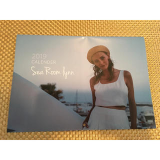 シールームリン(SeaRoomlynn)のシールームリン 2019カレンダー✨(カレンダー/スケジュール)