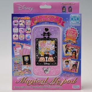 ディズニー(Disney)の新品 ディズニーキャラクターズ マジカルミーポッド パープル&ピンク(その他)