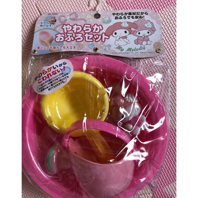 サンリオ(サンリオ)のマイメロ お風呂おもちゃ キッズ/ベビー/マタニティのおもちゃ(お風呂のおもちゃ)の商品写真