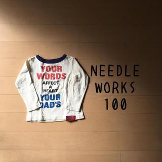 ニードルワークスーン(NEEDLE WORK SOON)のNEEDLE WORKS 100 ロンT(Tシャツ/カットソー)