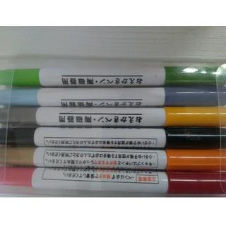 MUJI (無印良品) - 無印 お絵かきペン らくやきマーカー
