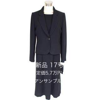 新品 5.7万 17号LOVE LIAISON ブラックフォーマル喪服スーツ(礼服/喪服)