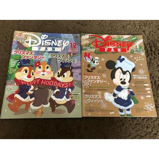 ディズニー(Disney)のディズニーファン 2017.12.01(アート/エンタメ/ホビー)