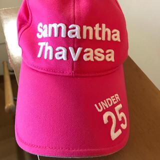 サマンサタバサ(Samantha Thavasa)のサマンサタバサ  キャップ  お値下げ(キャップ)
